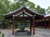 yakushi-ji-Nara-purificator