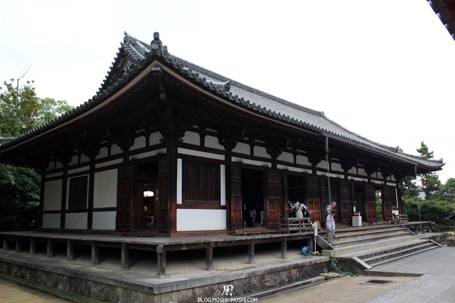 yakushi-ji Ville de Nara