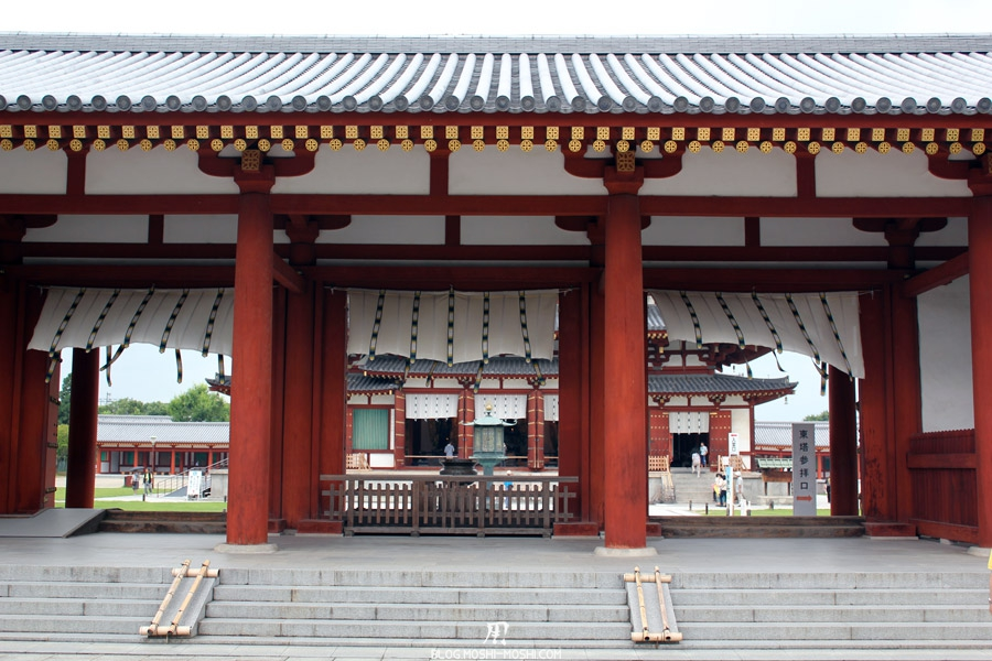 yakushi-ji Nara