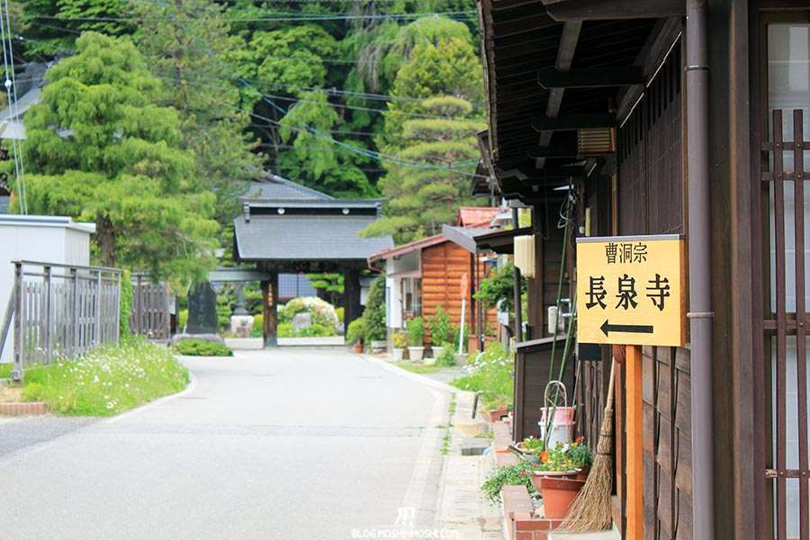 narai-juku-village-etape-nakasendo-vers-temple