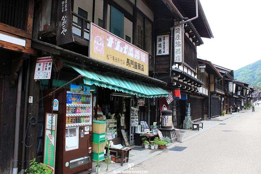 narai-juku-village-etape-nakasendo-vieille-boutique Shimaya Shikkiten 島屋漆器店
