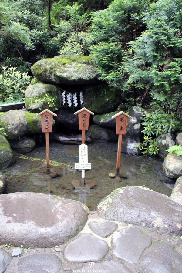 Nikko-futarasan-jinja-source-sacree