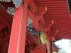 Nikko-futarasan-jinja-gong