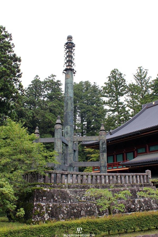 Nikko-rinno-ji-paratonerre