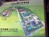 Nikko-rinno-ji-carte