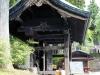 Nikko-rinno-ji-vielle-porte