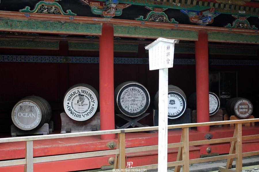 Nikko-tosho-gu-whisky-nikka