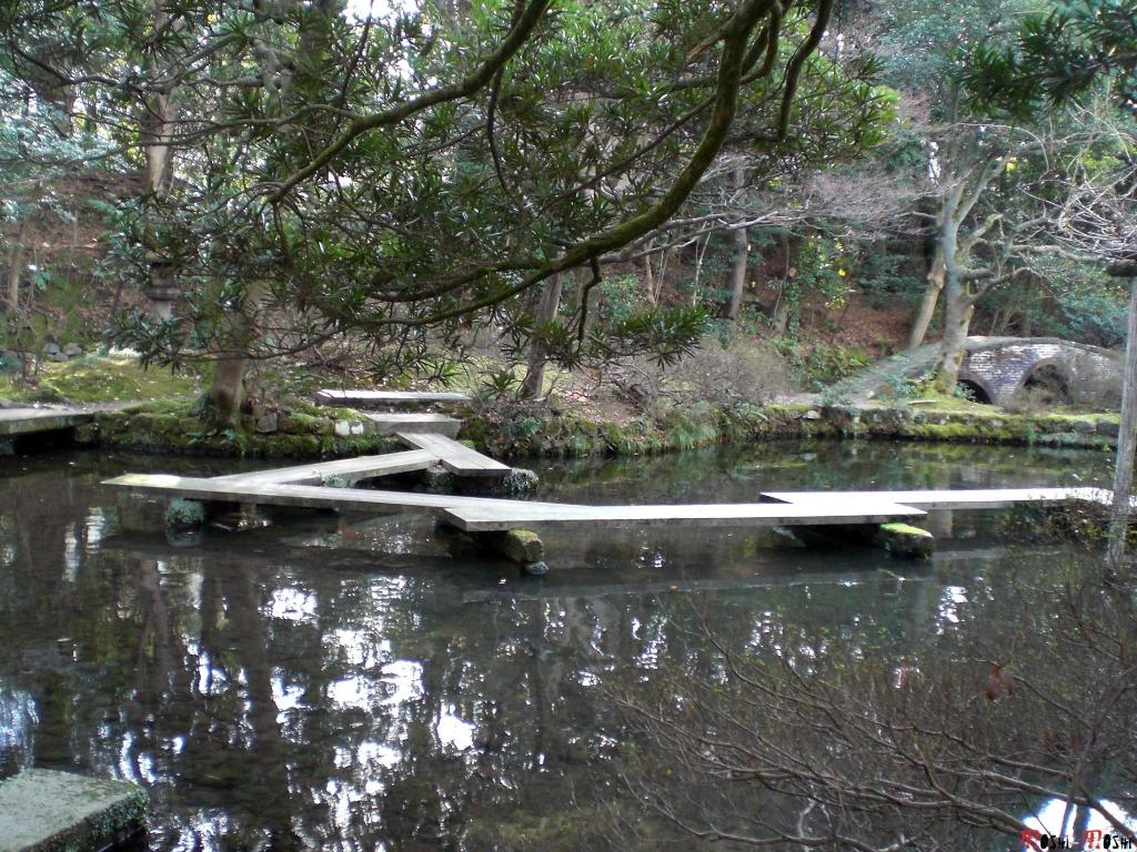 sanctuaire-oyama-Kanazawa-attention-en-hiver