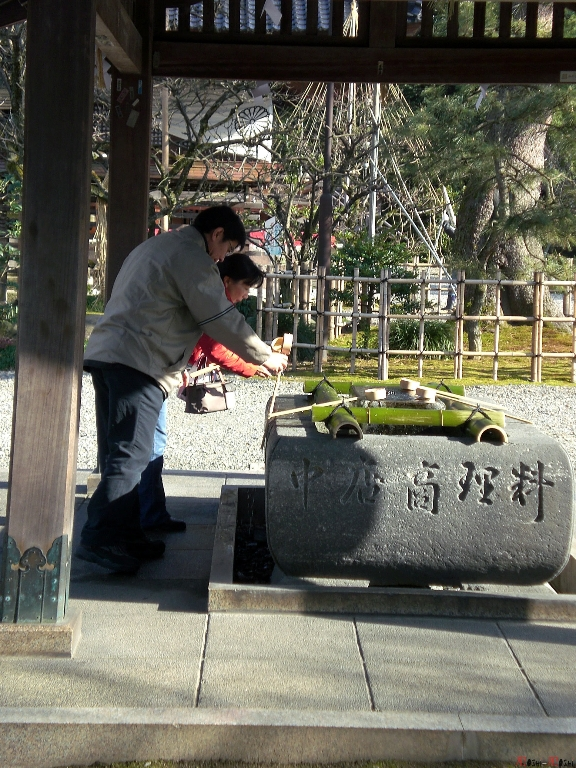 sanctuaire-oyama-Kanazawa-purification