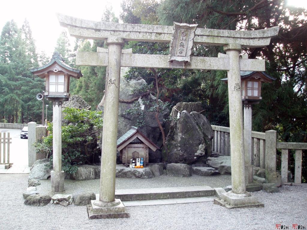 shrine-shirayama-hime-autel
