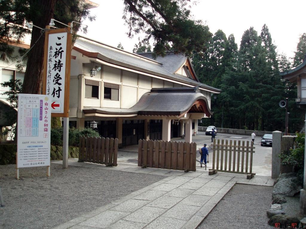 shrine-shirayama-hime-sake-shrine