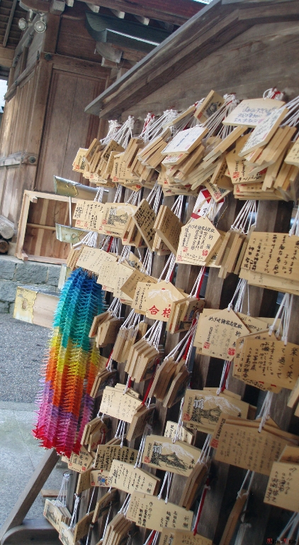 shrine-shirayama-hime-talisman-bonheur