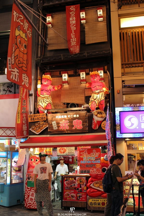 osaka-quartier-dotonbori-nuit-takoyaki-demoniaque