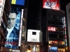 osaka-quartier-dotonbori-nuit-inception