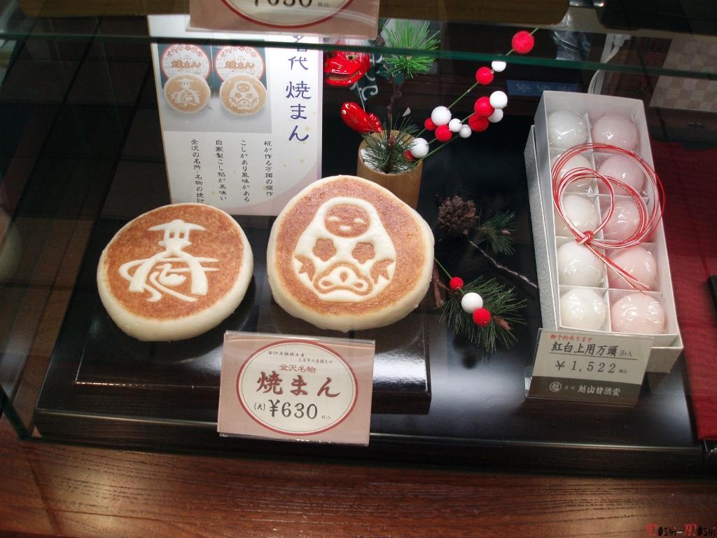 sous-sol-gare-kanazawa-art-comestible