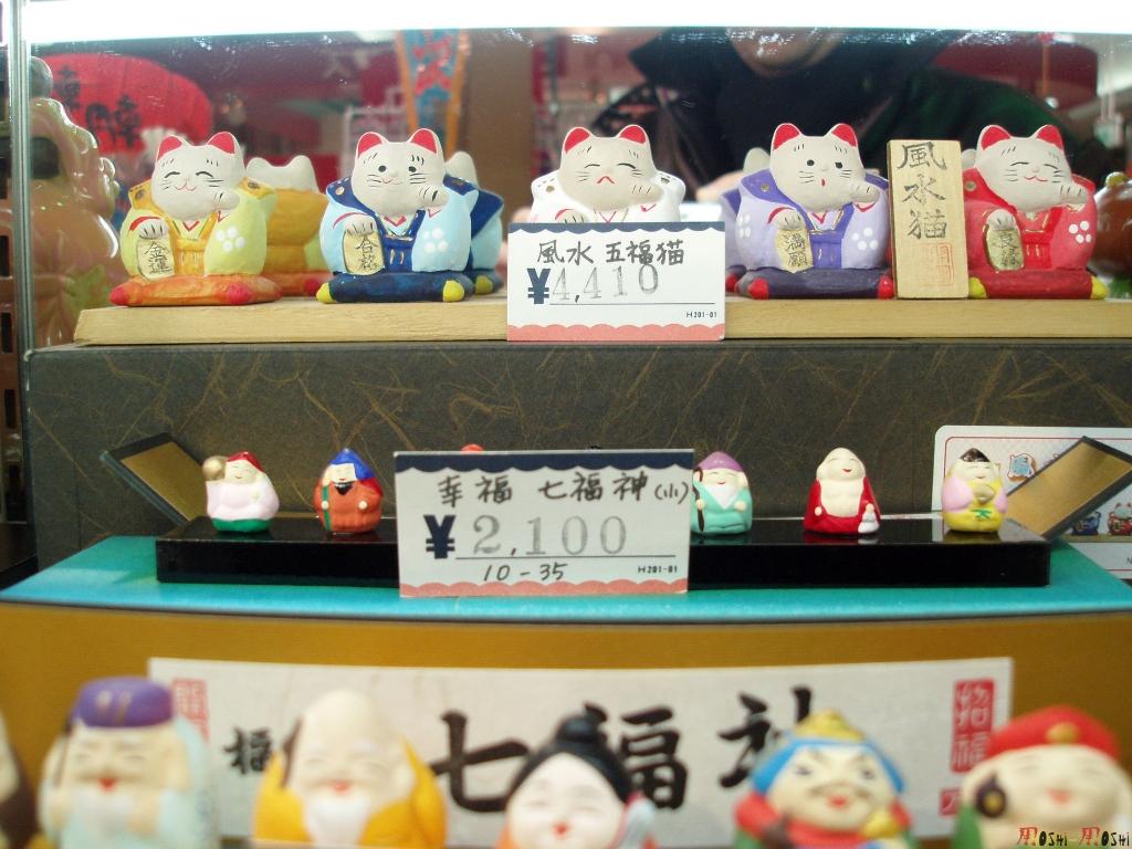 sous-sol-gare-kanazawa-encore-chat