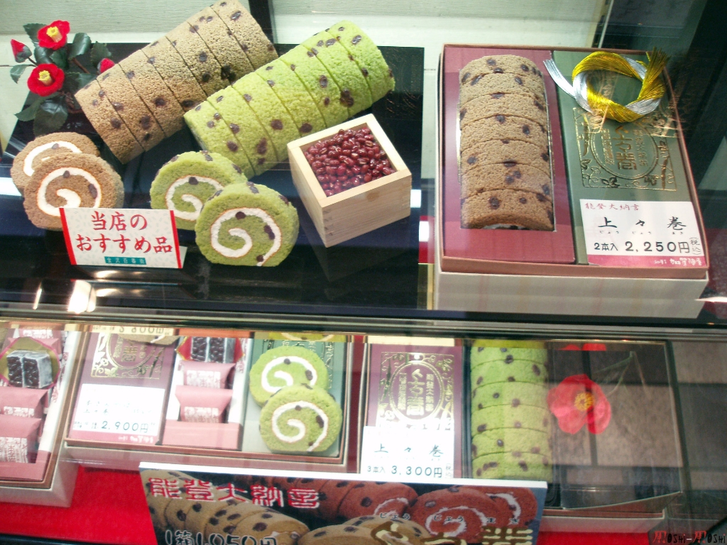 sous-sol-gare-kanazawa-macha-roll-cake