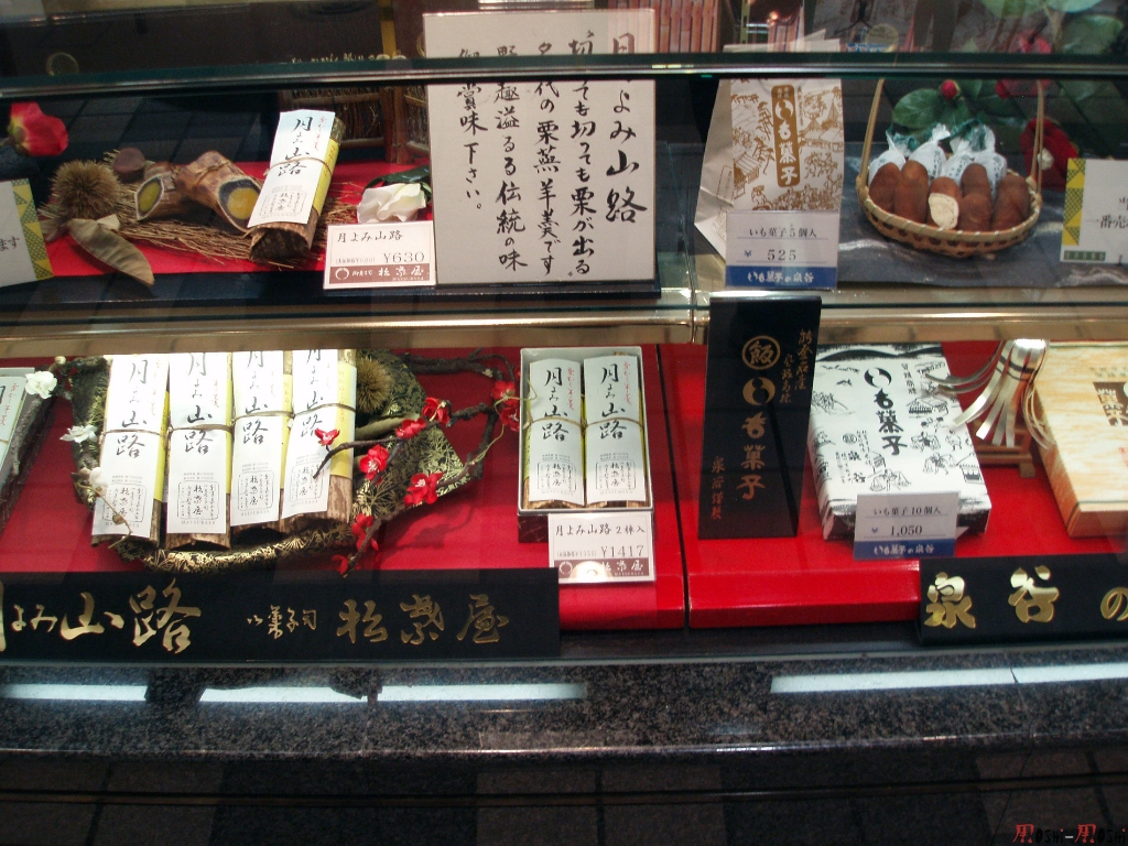 sous-sol-gare-kanazawa-specialite-2