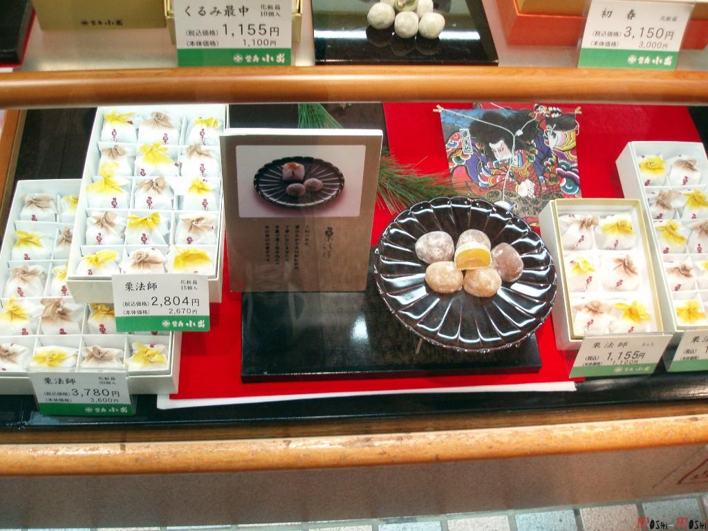 sous-sol-gare-kanazawa-specialite-5