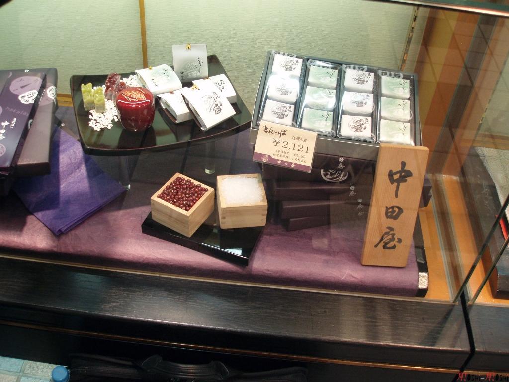sous-sol-gare-kanazawa-specialite-azuki