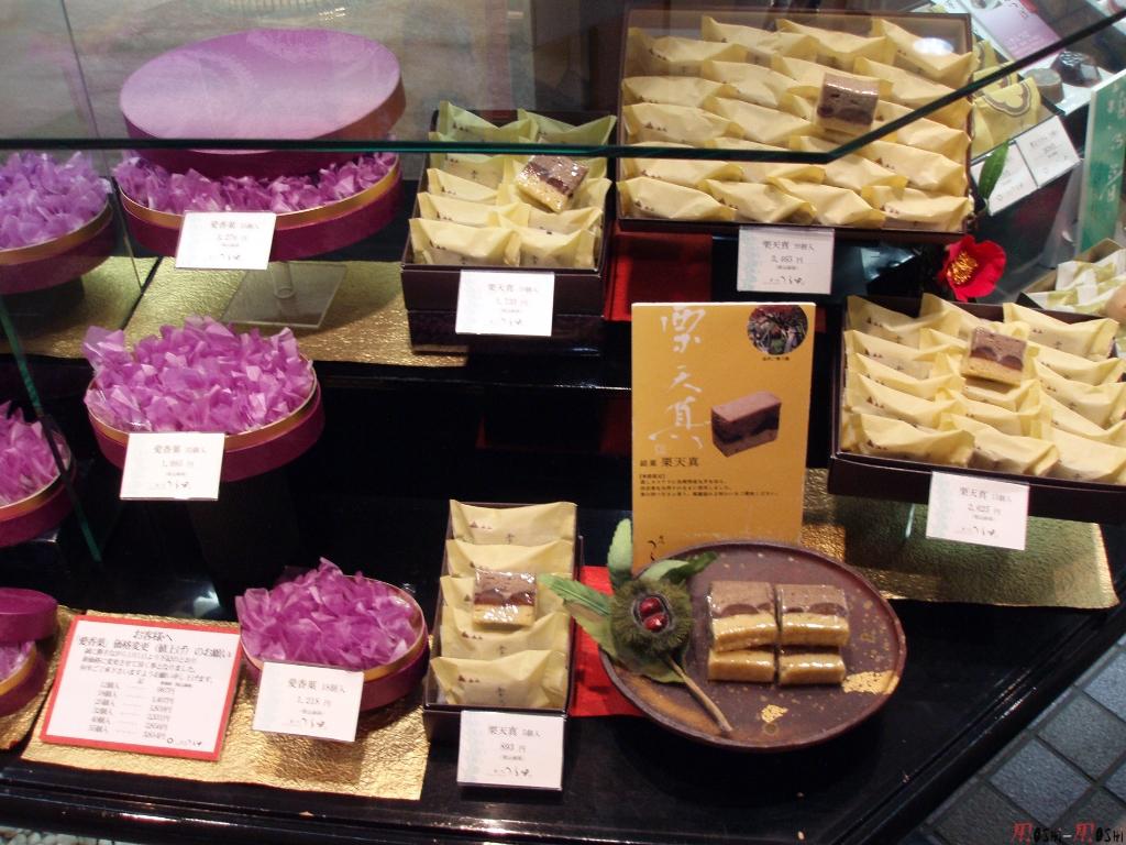 sous-sol-gare-kanazawa-specialite-chataigne
