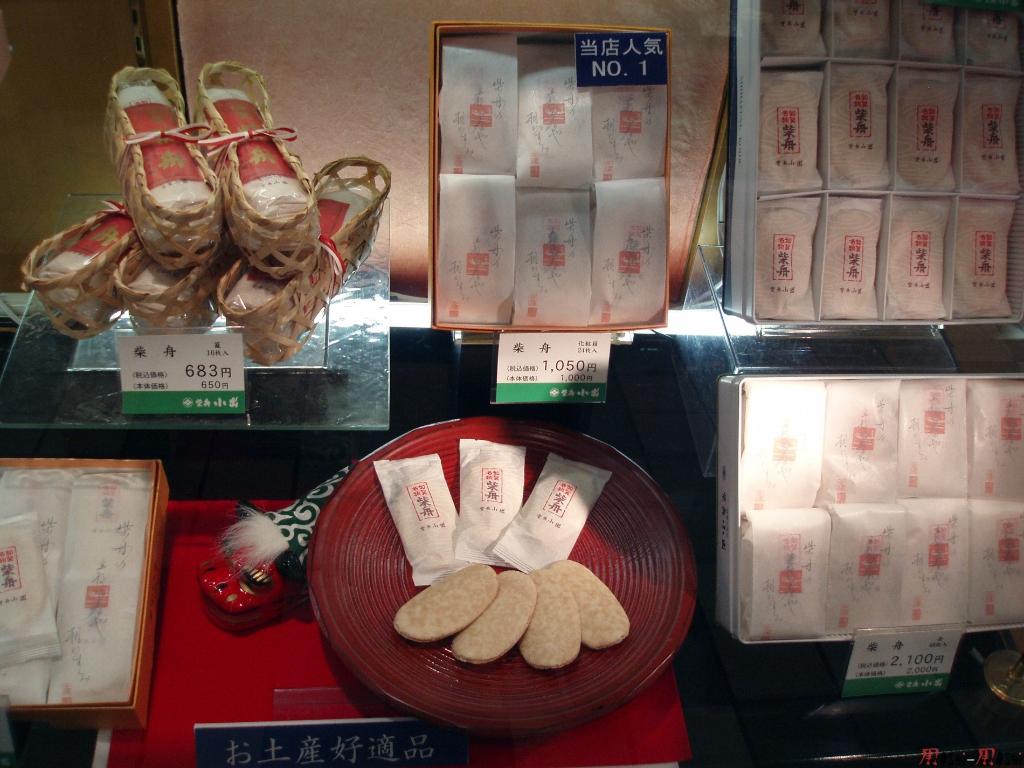 sous-sol-gare-kanazawa-specialite-ishikawa-gingembre