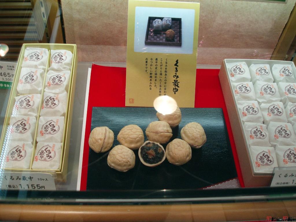 sous-sol-gare-kanazawa-specialite-noix-trop-bon