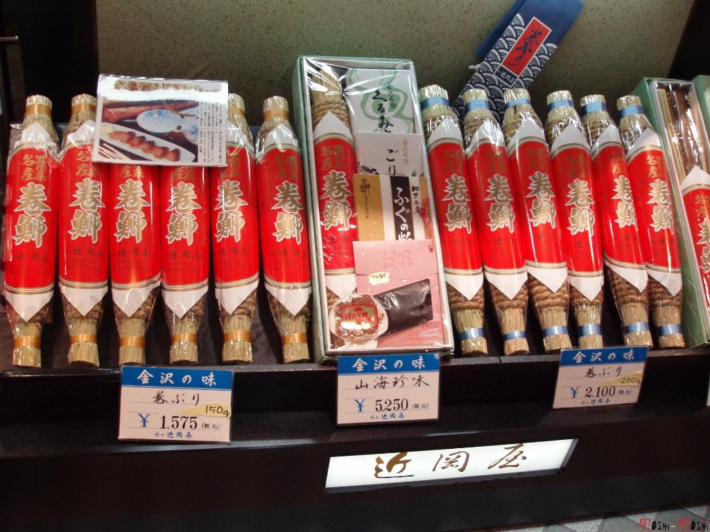 sous-sol-gare-kanazawa-specialite
