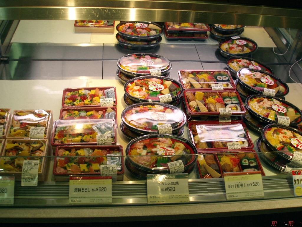 sous-sol-gare-kanazawa-un-bento-a-emporter