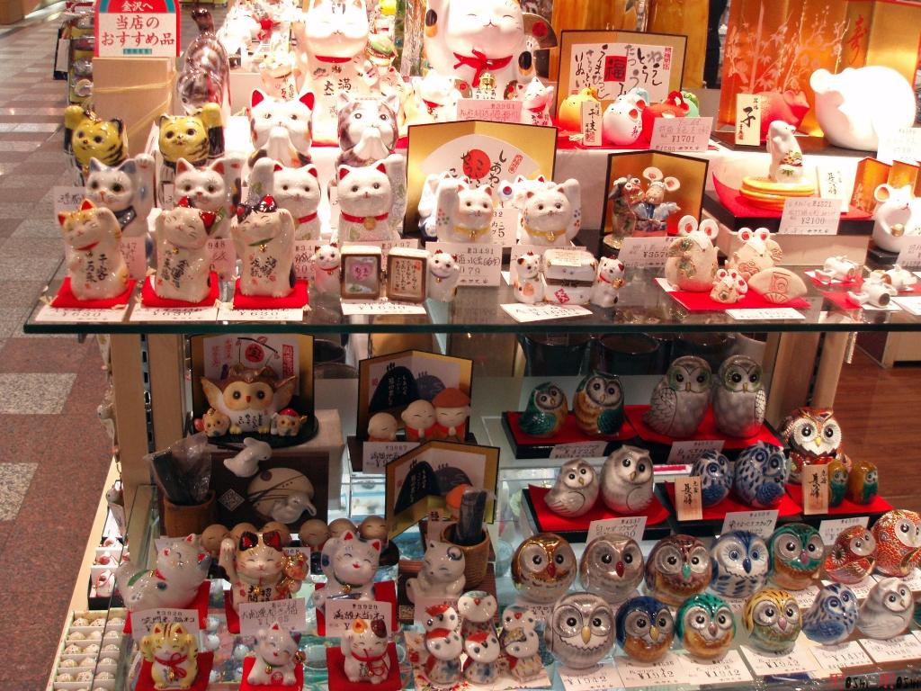 sous-sol-gare-kanazawa-vous-aimez-les-chats