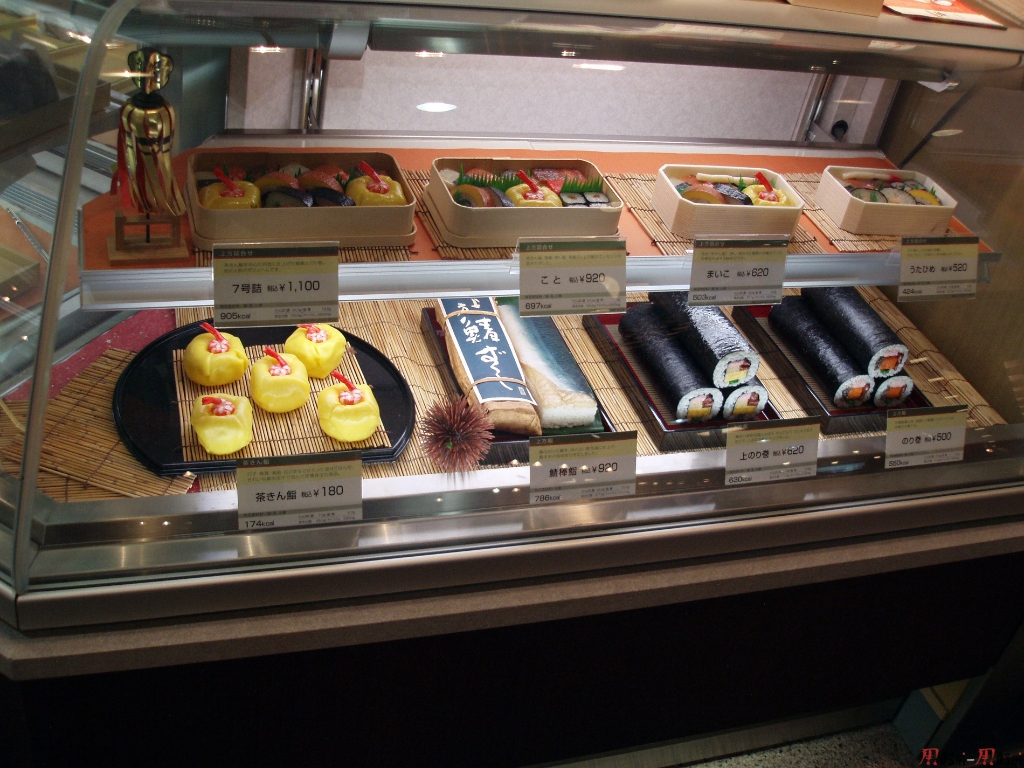 sous-sol-gare-kanazawa-vous-avez-faim