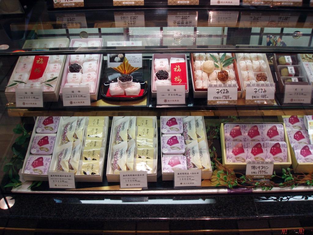 sous-sol-gare-kanazawa-vraiment-dur-de-choisir-2