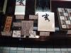 sous-sol-gare-kanazawa-specialite-3