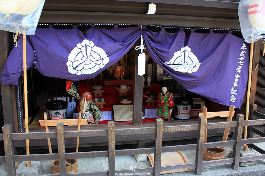 takayama-sanno-matsuri-autel-offrandes