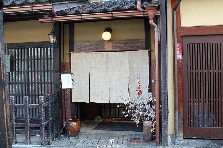 Takayama-sanno-matsuri-entree-relax