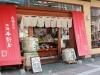 takayama-sanno-matsuri-boutique-omiyage-sake