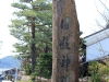 takayama-sanno-matsuri-yatai-obelisque-japonais