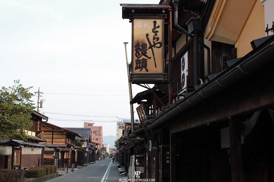 takayama-vieux-quartier-tot-le-matin-boutique-toraya