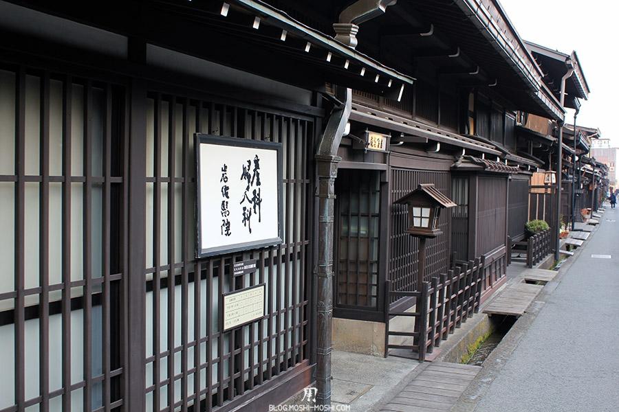 takayama-vieux-quartier-tot-le-matin-panneaux-coulissants-facade