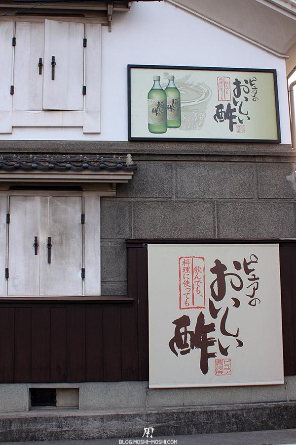 takayama-vieux-quartier-tot-le-matin-pub-sake-calligraphie