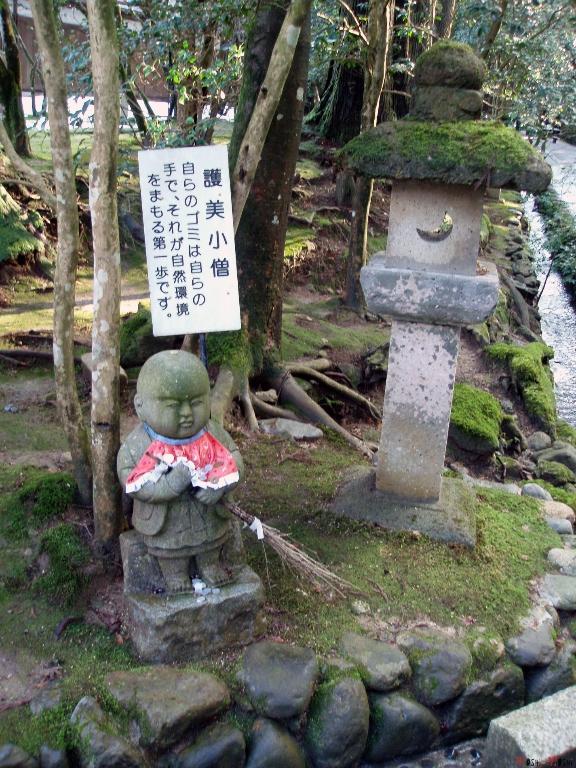 temple-natadera-Komatsu-jizou