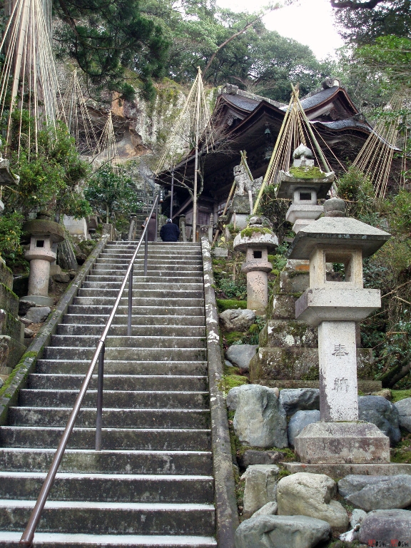 temple-natadera-Komatsu-on-monte