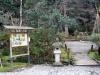 temple-natadera-Komatsu-affichage-photo