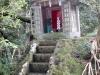 temple-natadera-Komatsu-autel-offrandes
