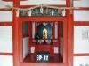 temple-natadera-Komatsu-autel-panorama-interieur