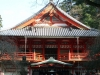 temple-natadera-Komatsu-entree