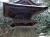 temple-natadera-Komatsu-pagode