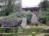 temple-natadera-Komatsu-rochers-haiku