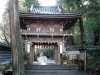 temple-natadera-Komatsu-torii-entree