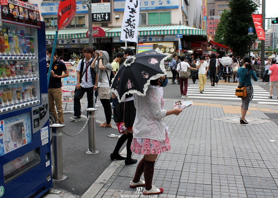 quartier-akiba-maid-aime-pas-photo